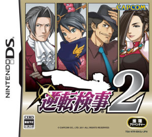 ace-attorney-investigations-2