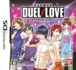 Duel_Love_cover_art