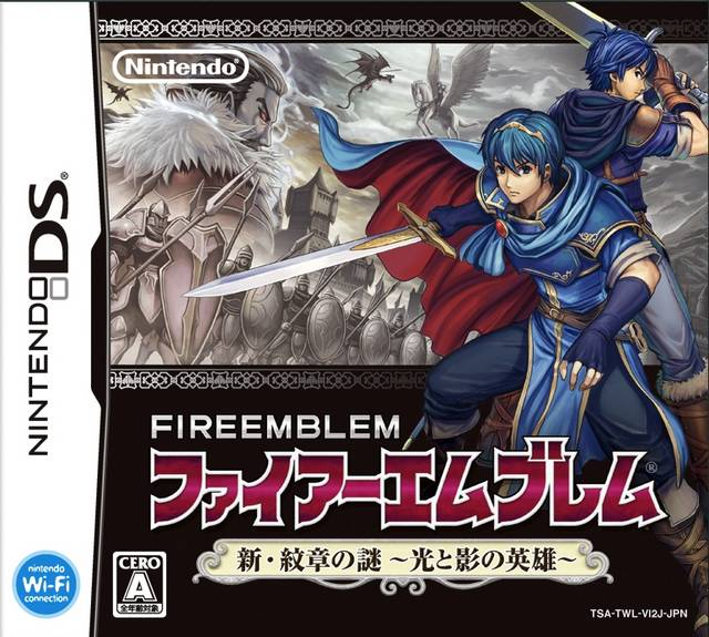 fire emblem shadow dragon rom espanol android