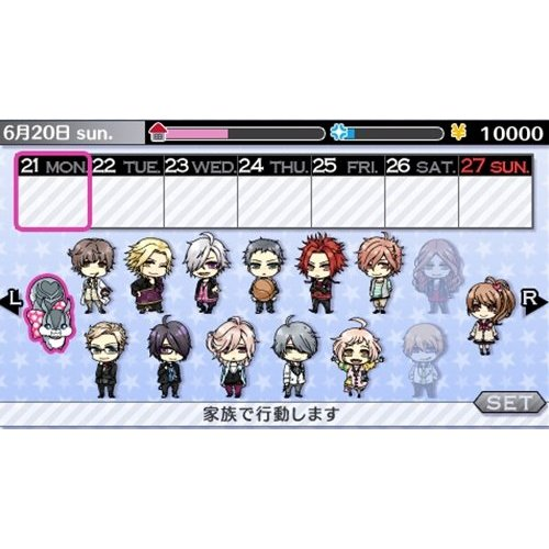 Brothers Conflict Otome Game English