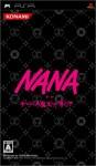 nana daimaou omochibiki cover