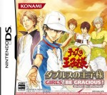 prince of tennis girls be glorious cover