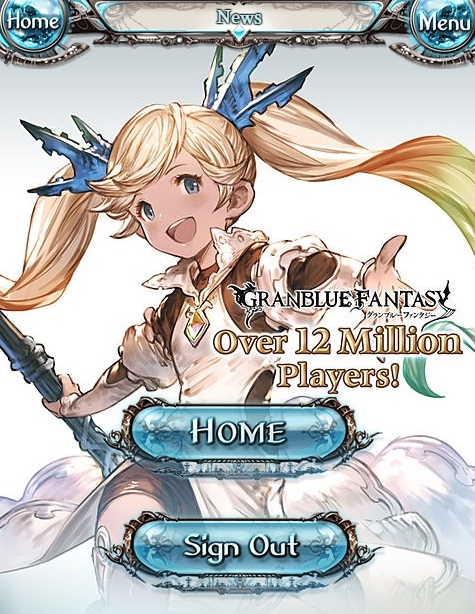 "Finished"" Granblue Fantasy at level 103 + a few tips 